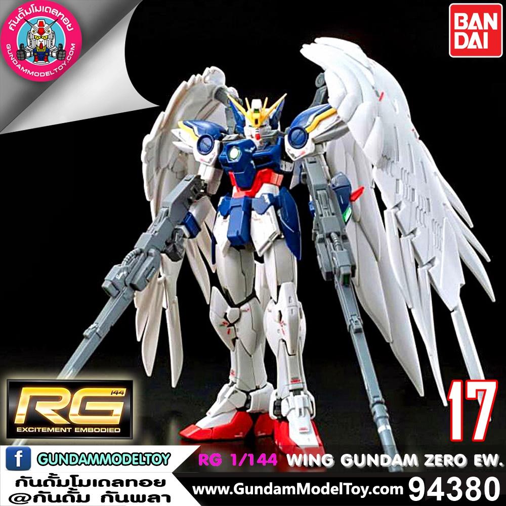 RG 1/144 WING GUNDAM ZERO EW วิง กันดั้ม ซีโร่ EW