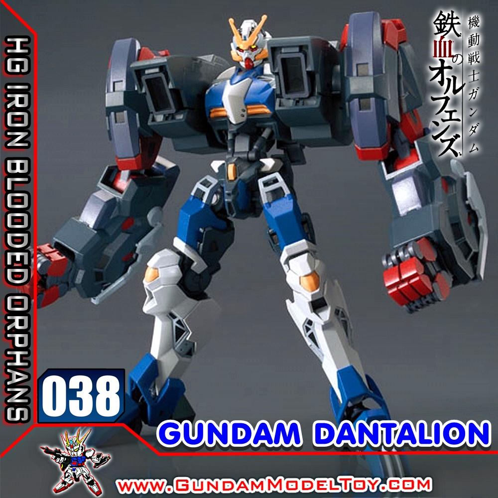 HG 1/144 038 GUNDAM DANTALION กันดั้ม แดนตาเลียน