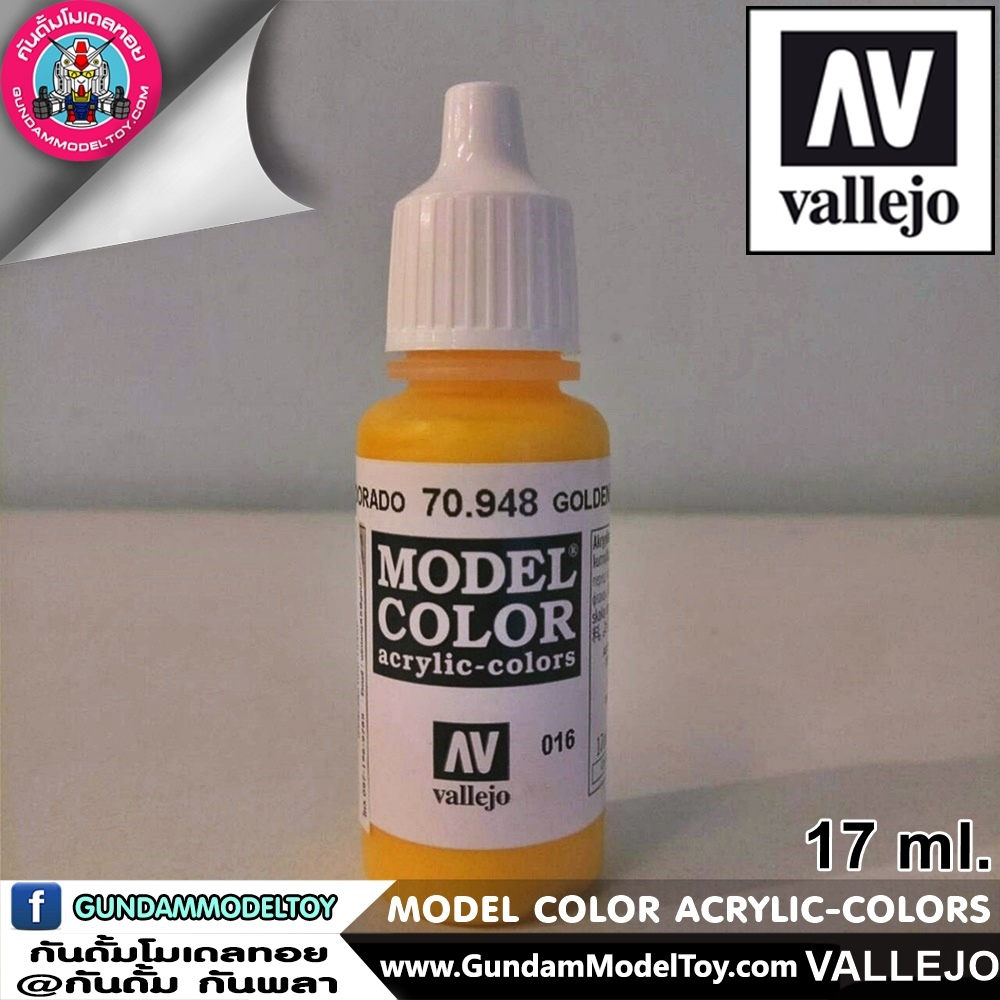 VALLEJO MODEL COLOR GOLDEN YELLOW 70.948