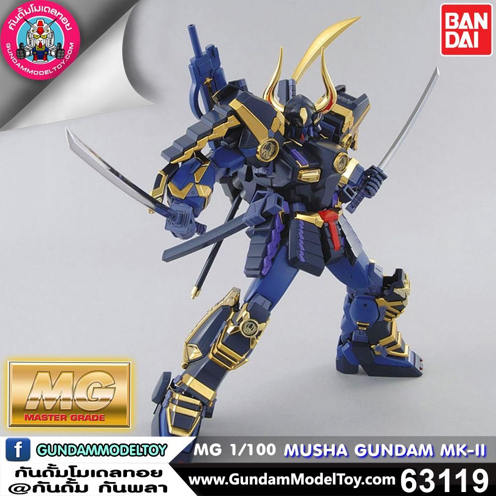 MG MUSHA GUNDAM MK-II