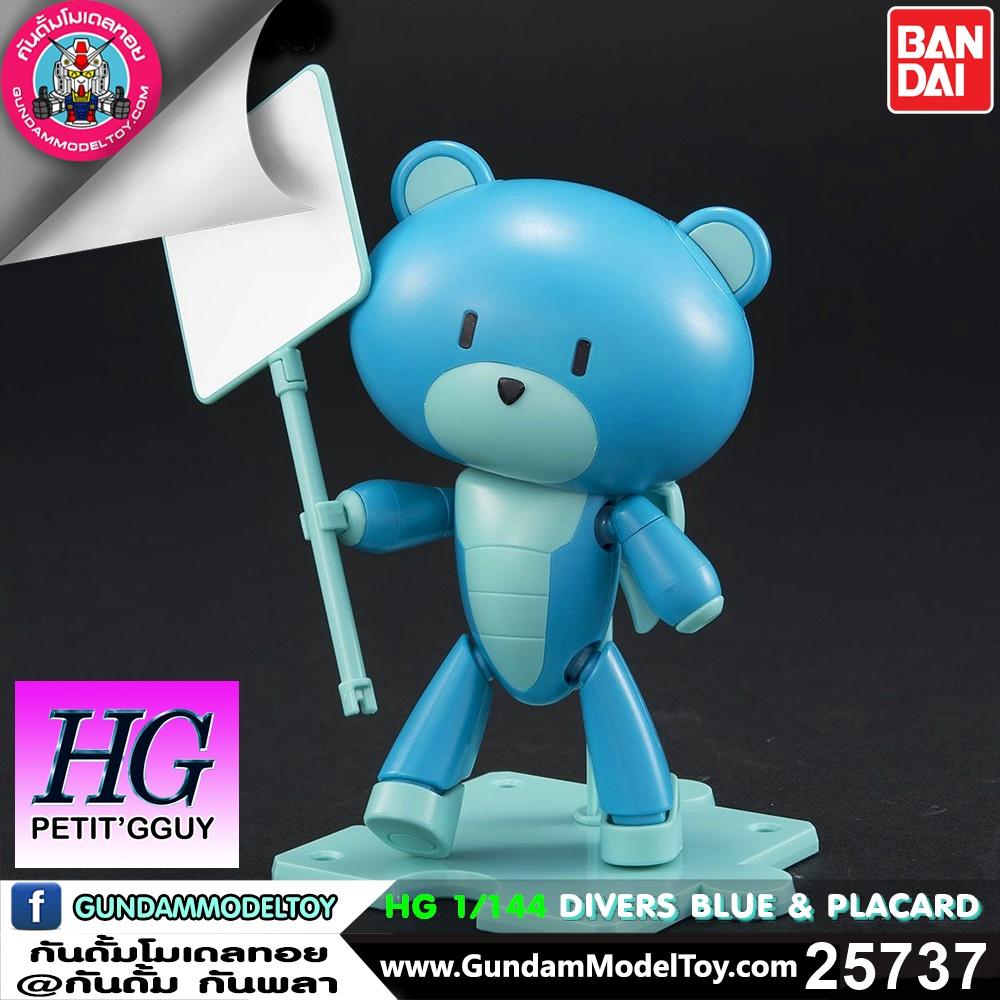 HG PETIT'GGUY DIVERS BLUE & PLACARD