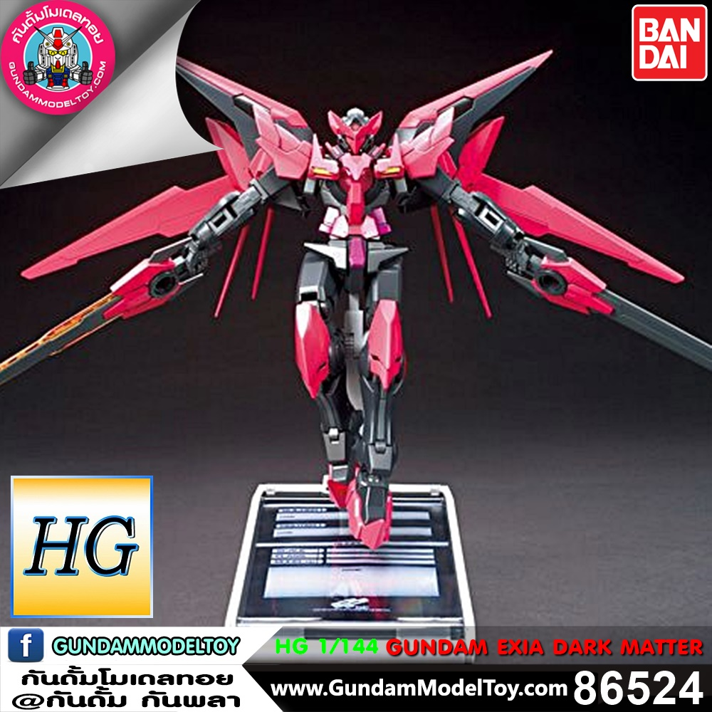 HG 1/144 GUNDAM EXIA DARK MATTER