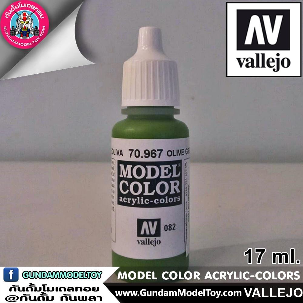 VALLEJO MODEL COLOR OLIVE GREEN 70.967