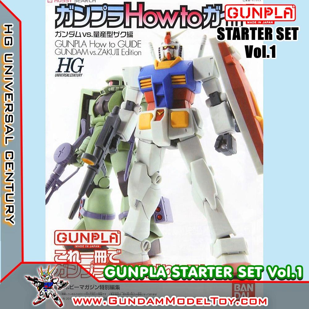 HG 1/144 GUNPLA STARTER SET VOL.1