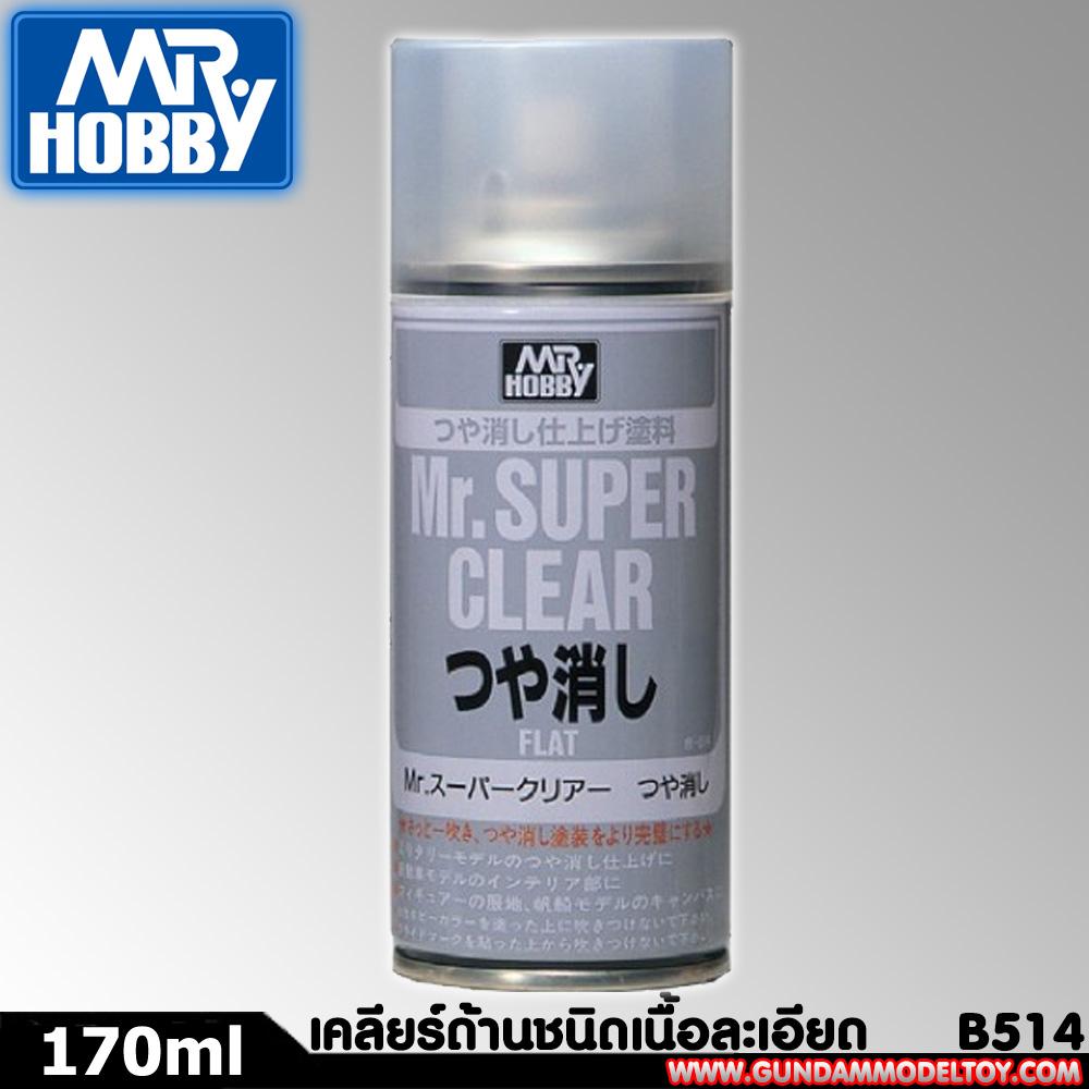 เคลียร์ด้านเนื้อละเอียดสูตรทินเนอร์ MR.SUPER CLEAR FLAT