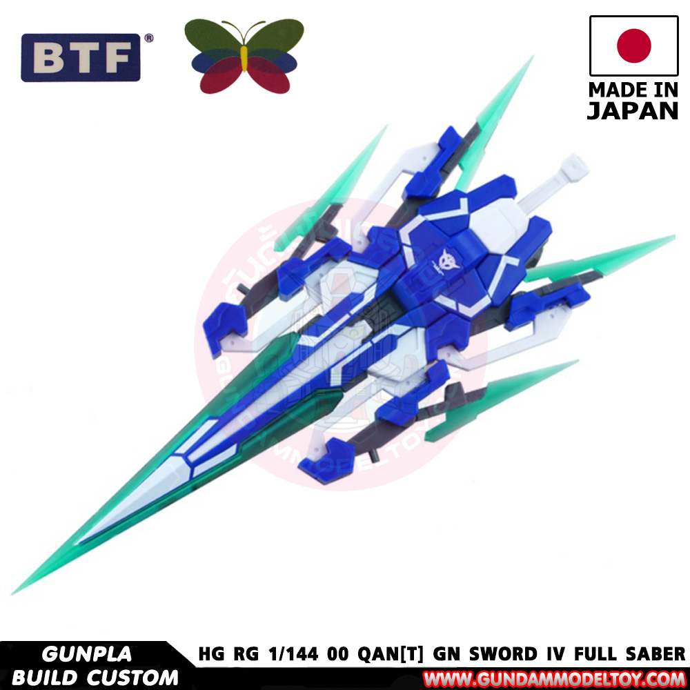 HG RG 1/144 00 QAN[T] GN SWORD IV FULL SABER
