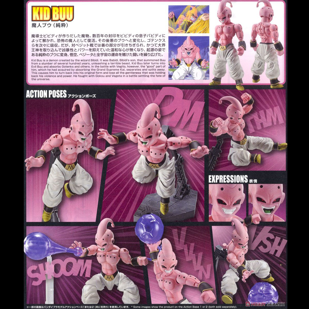 Image result for Figure-rise Standard - Kid Buu