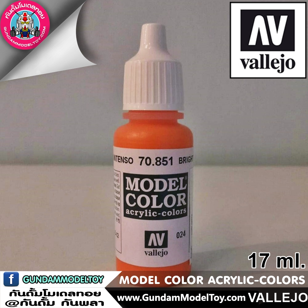 VALLEJO MODEL COLOR BRIGHT ORANGE 70.851