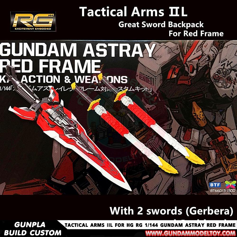 TACTICAL ARM IIL GREAT SWORD FOR HG RG 1/144 GUNDAM ASTRAY RED FRAME ชุดแต่ง อาวุธเสริม HG RG 1/144 กันดั้ม แอสเทรย์ เรด เฟรม