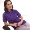 เสื้อโปโล สีม่วง TK Premium แขนสั้น ทรงเว้า (หญิง) Size 4XL