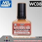 Mr.WEATHERING COLOR WC08 RUST ORANGE สีทำคราบสนิมอมส้ม