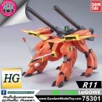 HG 1/144 LaGOWE