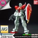 HG 1/144 GM/GM