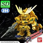 SD BB394 UNICORN GUNDAM 03 PHENEX กันดั้ม 03 ฟีนิกซ์