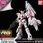 *LIMITED* RG 1/144 UNICORN GUNDAM [BANDE DESSINEE VER.]