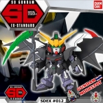 SD EX-STANDARD 012 GUNDAM DEATHSCYTHE HELL EW เอสดี กันดั้ม เอ็กซ์ สแตนดาร์ด เดธไซธ์ เฮล