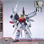 1/100 NIX PROVIDENCE GUNDAM นิกซ์ โพรวิเด็นซ์ กันดั้ม