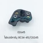 02645 ไฟเบอร์คาร์บู BC34-45/CG245