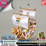 GRAND SHIP COLLECTION THOUNSAND SUNNY 20TH ANNIVERSARY MEMORIAL COLOR VER.