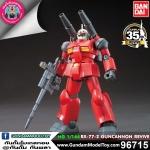 HG RX-77-2 GUNCANNON REVIVE
