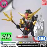 SD BB404 LEGEND MUSHA GUNDAM MK-Ⅲ