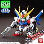 SD BB388 BUILD STRIKE GUNDAM FULL PACKAGE บิวท์ สไตรค์ กันดั้ม ฟูล แพ็คเกจ