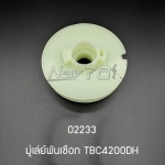 02233 มู่เล่ย์พันเชือก TBC4200DH