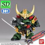 SD BB381 LEGEND ZAKUTO GUNDAM ลีเจนด์ ซาคูโตะ กันดั้ม