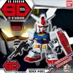 SD EX-STANDARD 001 RX 78-2 GUNDAM เอสดี กันดั้ม เอ็กซ์สแตนดาร์ด อาร์เอ็กซ์ 78-2 กันดั้ม
