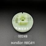 00248 ลอกเชือก RBC411
