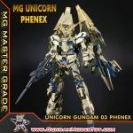 MG 1/100 UNICORN GUNDAM 03 PHENEX ยูนิคอร์นกันดั้ม ฟีเน็กซ์
