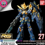 RG 1/144 UNICORN GUNDAM 02 BANSHEE NORN [NORMAL BOX]