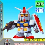 SD BB200 RX-78-2 GUNDAM อาร์เอ็กซ์ 78-2 กันดั้ม