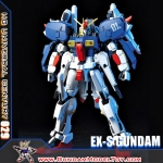 HG 1/144 EX-S GUNDAM เอ็กซ์-เอส กันดั้ม