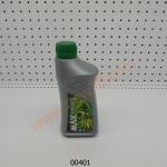 00401 น้ำมัน2T Max Speed PTT 0.5ลิตร