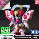 SD BB412 DiaoChan Qubeley & General 's Palanquin