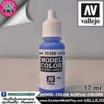 VALLEJO MODEL COLOR ULTRAMARINE 70.839