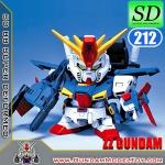 SD BB212 ZZ GUNDAM ดับเบิ้ลแซด กันดั้ม
