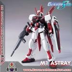 HG 1/144 R16 M1 ASTRAY อาร์16 M1 แอสเทรย์
