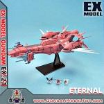 EX-21 1/1700 ETERNAL อีเทอร์นอล