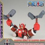 CHOPPER ROBOT 05 CHOPPER CRANE