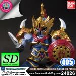 SD BB405 Hu Zhen Gyan & BuDuiBing (DongZhuo Forces)