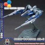 HGBC 1/144 BUILD BOOSTER MK-II บิวด์ บูสเตอร์ มาร์ค ทู