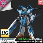 HG 1/144 A-Z GUNDAM