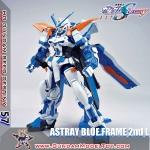 HG GUNDAM ASTRAY BLUE FRAME 2nd L กันดั้ม แอสเทรย์ บลู เฟรม 2nd แอล