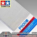 TAMIYA FINISHING ABRASIVES P600 กระดาษทรายเบอร์ 600