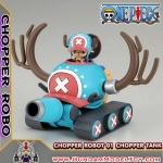 CHOPPER ROBOT 01 CHOPPER TANK