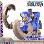 CHOPPER ROBO SUPER 3 HORN DOZER ช็อปเปอร์ โรโบ ซุปเปอร์ 3 ฮอร์น โดซเซอร์
