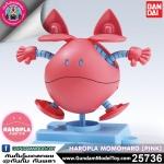 HAROPLA MOMO HARO [PINK VARIATION]