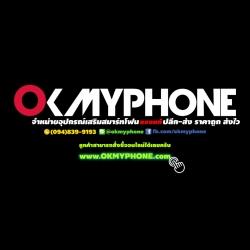 OKMYPHONE - เคสโทรศัพท์ กล้องติดรถ อุปกรณ์เสริมมือถือ ซัมซุง ไอโฟน gadget สายชาร์จ ของแท้ ราคาถูก